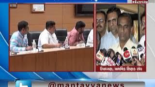 Gandhinagar:A meeting of Education Union was organized with Dy CM Nitin Patel | Mantavya News