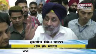 Sukhbir Badal said Kejriwal black money paper |Today Khabar Har Pal India