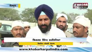 Bikram Majithia On SYL