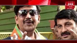 भोजपुरी सिनेमा के सुपरस्टार और BJP नेता रवि किशन को पार्टी ने गोरखपुर से टिकट दिया / THE NEWS INDIA