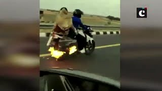 Bike is on fire! UP Police did this brave thing to save three lives