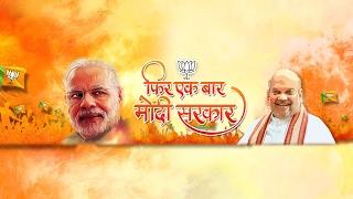 PM Shri Narendra Modi addresses public meeting in Bhatapara, Chhattisgarh : 16.04.2019