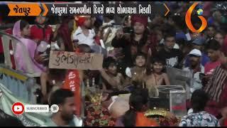 જેતપુરમાં રામનવમીના દિવસે ભવ્ય શોભાયાત્રા નિકળી 15-04-2019