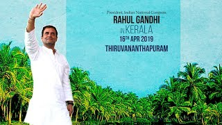 LIVE: Congress President Rahul Gandhi addresses public meeting in Thiruvananthapuram, Kerala