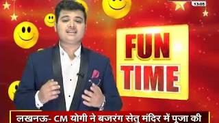 Sudarshan News #Live