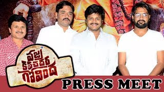 Vajra Kavachadhara Govinda Movie Press Meet - Sapthagiri - 2019 Latest Movies