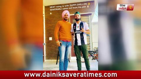 Gagan Kokri Will Relase His Next Song Soon | Dainik Savera