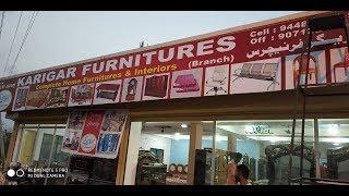 Gulbarga Mein Karigar Furnitures Ka Dr Nasir Hussain Member Rajaya Sabha Ke Haathon iftetah