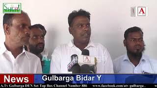 Chittapur Mein JDS Ke inteqabi Jalse Lokh Sabha inteqabat mein Mallikarjun Kharge Ki Taiyeed
