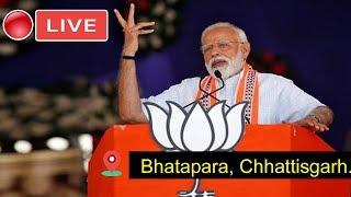 PM MODI LIVE   Public Meeting in Bhatapara, Chhattisgarh   Top Telugu TV
