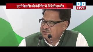 Kamal Nath की राह पर Bhupesh Baghel    छत्तीसगढ़ में मंत्रियों के नाम पर लगी मुहर