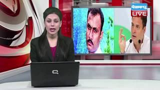 SOHRABUDDIN सोहराबुद्दीन केस पर बोले Rahul Gandhi|ये लोग खुद मर गए- राहुल गांधी
