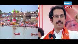 अय़ोध्या के बाद काशी कूच की तैयारी | मोदी के गढ़ में गरजेंगे Uddhav Thackeray | #DBLIVE