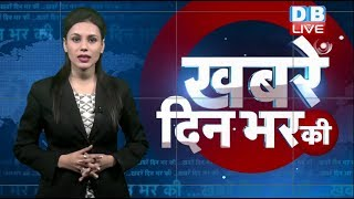 24 Dec 2018 | दिनभर की बड़ी ख़बरें | Today's News Bulletin | Hindi News India |Top News | #DBLIVE