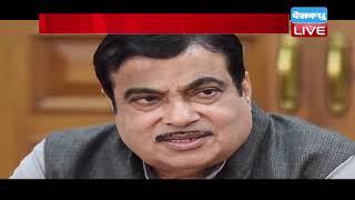 फिर सुर्खियों में Nitin Gadkari|नितिन गडकरी ने की जवाहर लाल नेहरू की तारीफ|Nitin Gadkari latest news