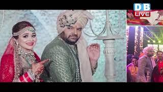 Kapil Sharma & Ginni Wedding  | कपिल की पार्टी में सितारों की धूम| Kapil&Ginni wedding reception