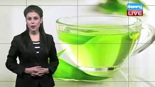 ग्रीन टी पिने का सही समय और फायदे |benefits of green tea in hindi - green tea ke fayde | #HealthLive