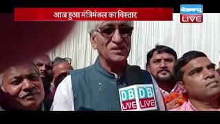 DBLIVE से खास बातचीत  Chhattisgarh में Bhupesh Baghel की टीम तैयार   T. S. Singh Deo