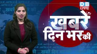 25 Dec 2018 | दिनभर की बड़ी ख़बरें | Today's News Bulletin | Hindi News India |Top News | #DBLIVE