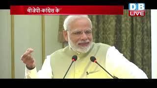 BJP-CONGRESS के निशाने पर देश का किसान    किसानों के लिए बड़े ऐलान की तैयारी में मोदी सरकार  