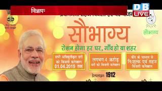 विज्ञापन पर खर्च किए 5245 करोड़ रुपए | Rajyavardhan Singh Rathore | PM Modi news
