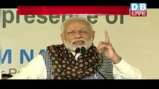सुहेलदेव समाज को साधने गाज़ीपुर पहुंचे PM Modi | PM Modi in Ghazipur |PM Modi In Varanasi