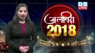 Alvida 2018 : युवा भारतीय खिलाड़ी  जो 2018 में खेल की दुनिया में सुर्खियां बनें