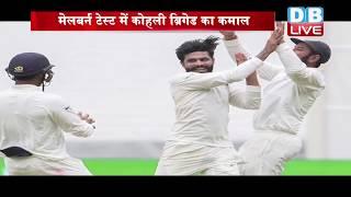 India Vs Australia - 3rd Test Day 5 Highlight | INDIA WON | Cricket Live Score | #SportsLive