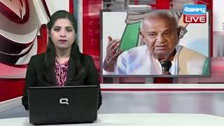 The Accidental Prime Minister' पर बोले H. D. Deve Gowda| देवगौड़ा ने खुद को बताया एक्सिडेंटल PM|News