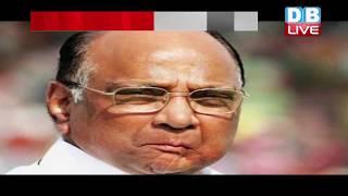 BSP ने दिया BJP को समर्थन |क्या PM Modi का साथ देंगी Mayawati ?|NCP |Sharad Pawar|News|Politics