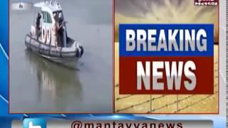 Diu on High Alert: Security tightened at Sea ports | Mantavya News