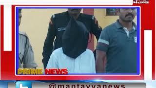 Ahmedabad:Anti terrorist squad arrested Sitaram Manji, an alleged naxalite