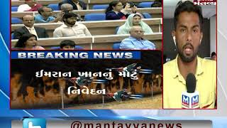 Pakistan to release Wing Commander Abhinandan tomorrow | Mantavya News