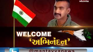 Pakistan To Release Air Force Pilot Abhinandan Varthaman Today | Mantavya News
