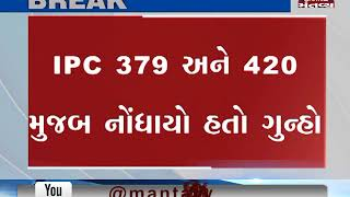 Gir Somnath: Court sentenced Talala Congress MLA to 2 yr 9 months jail in mineral mining case