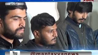 Rajkot: Police has caught fake call center | Mantavya News