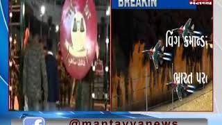 Brave IAF Pilot Abhinandan Varthaman returns to India from Pakistan