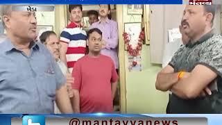 Nadiad: Thieves robbed a jewelry shop in Devchakla   Mantavya News