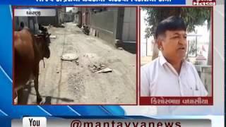 Dhoraji: People facing problem as development stuck | Mantavya News
