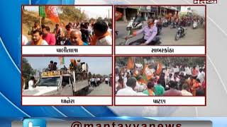 BJP has organized Bike Rally in Palitana, Sabarkantha, Dhanera & Patan