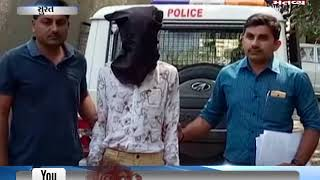 Surat: Police arrested a man with fake notes of Rs 40,000 | Mantavya News