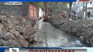 Dwarka: Water loss due to leakage in the pipeline of Ramnath Society | Mantavya News