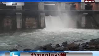 Rajkot: Machhu dam Water will be released into Nyari Dam | Mantavya News