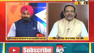 Exclusive Interview with Cabinet Minister Vijay Sampla