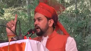 2. anurag thakur attack on congress