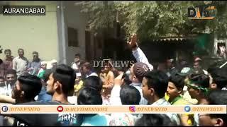 Asad Owaisi And Imtiaz Jaleel | Election Campaing In Aurangabad