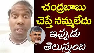 KA Paul Comments Chandrababu Naidu Over EVMs Malfunctioning| Chandrababu | Top Telugu TV