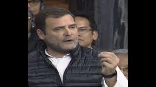 Parliament Winter Session 2018 | रफायल के मुद्दे पर लोकसभा में बोले Rahul | Rahul Gandhi In Loksabha