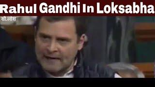 Rahul Gandhi  का PM Modi पर तीखा प्रहार,'PM सवालों के जवाब नहीं दे पाते'|Rahul Gandhi on rafale deal