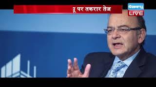 PM Modi के इंटरव्यू पर तकरार तेज  | Rahul Gandhi पर वित्तमंत्री Arun Jaitley का वार